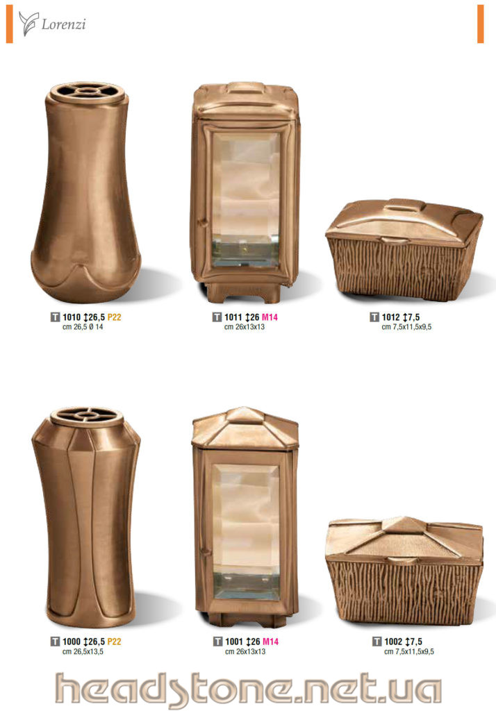 Вироби з бронзи памятник від італійського виробника Lorenzi,Caggiati,Jorda,Vezzani бронзові вази і лампадки для надгробного памятника