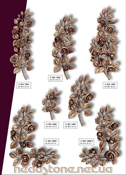 Замовити декор для памятника у вигляді бронзового букету квітів зі стрічкою і надписати бронзовими буквами прізвище ,встановити ритуальну скульптуру