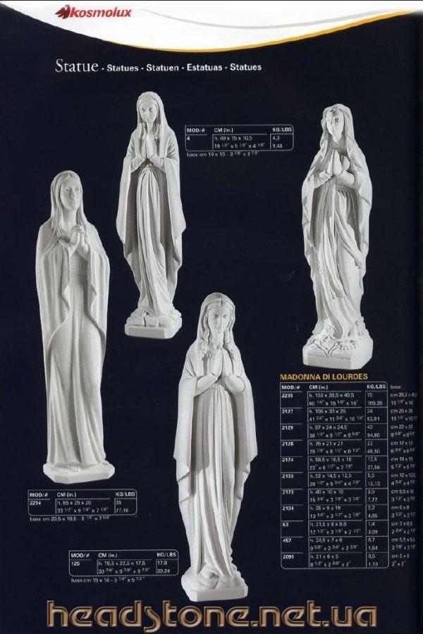 Ритуальна скульптура в основному призначена для установки на відкритому повітрі